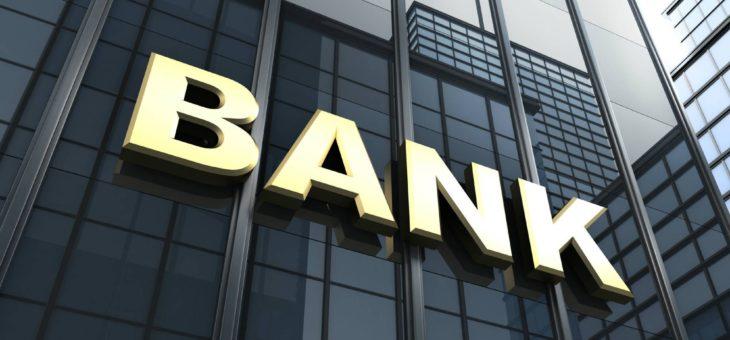 З Днем банківського працівника!